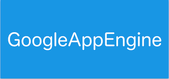 Google App Engine触ってみた