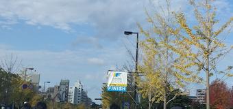 福岡マラソン2015参加しました!