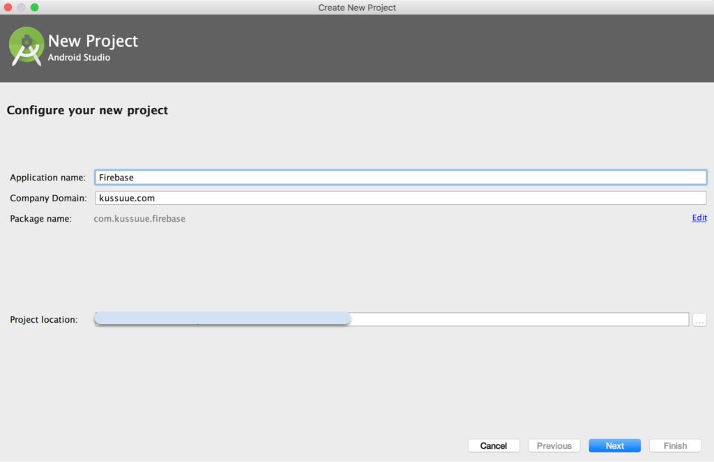 androidstudio_createproject